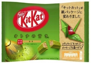 KitKat Japan Green Tea Matcha 146,9g Z JAPONII