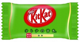 KitKat Japan Green Tea Matcha Z JAPONII